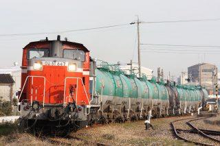 DD51 847