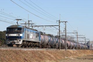EF210 143