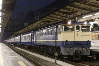 EF65 1009