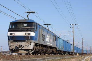 EF210 149