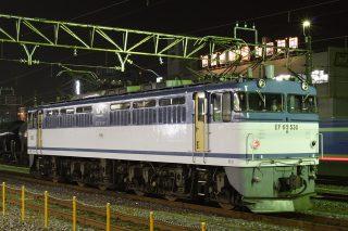 EF65 530