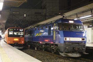 EH200 4