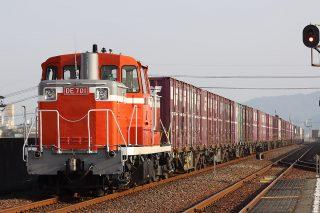 DE70 701 水島臨海鉄道