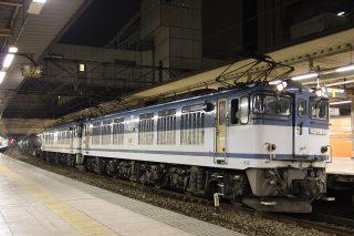 EF64 47
