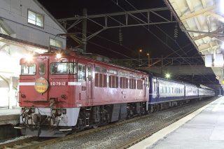 ED79 12