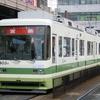 広島電鉄 3900形3903ACB