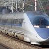 500系0番台 山陽・東海道新幹線