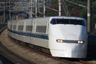 300系0番台 東海道・山陽新幹線