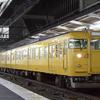 115系2000・1000番台 L編成(30N・中国地域色) 山陽本線