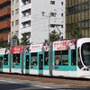 広島電鉄 5100形5109ACEDB