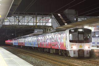 811系0番台 ポケモン編成 鹿児島本線