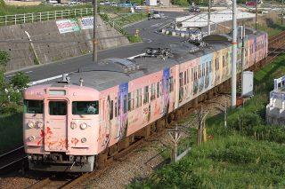 115系3000番台 N編成(30N・大河ドラマ) 山陽本線