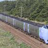 キハ281系900番台 スーパー北斗