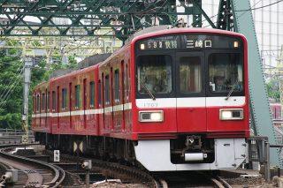 京急電鉄 1500形