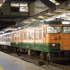 115系2000・1000・650番台 C編成(一部30N・混色) 山陽本線