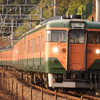 113系 東海道本線