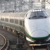 400系 山形新幹線