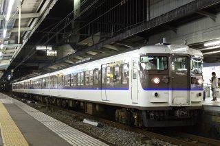 115系3000・3500番台 N編成(30N・広島更新色) 山陽本線