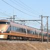 東武鉄道 100系 日光詣スペーシア編成 スペーシア