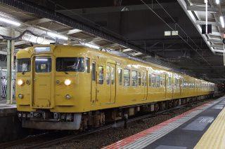 113系2000番台 P編成(40N・中国地域色) 山陽本線