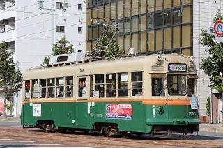 広島電鉄 1900形1905 比叡