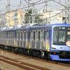 横浜高速鉄道 Y500系 みなとみらい線