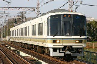 221系 阪和線