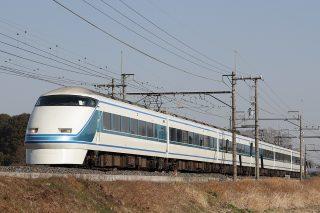 東武鉄道 100系 「粋」編成 スペーシア