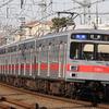 東急電鉄 1000系 東横線