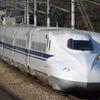 N700系0番台 東海道・山陽新幹線