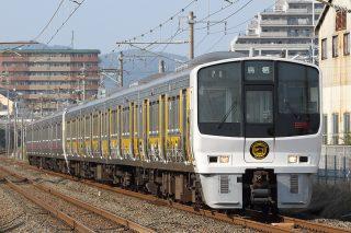 811系 門司港レトロ編成 鹿児島本線