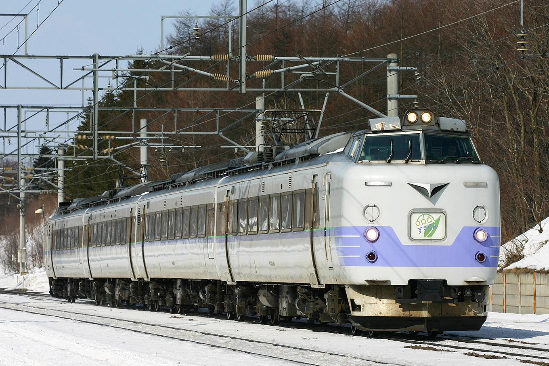 色789_781系 すずらん | 路面電車と鉄道の写真館