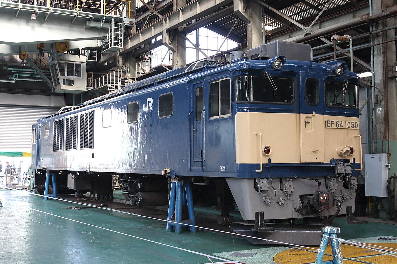 EF64 1050