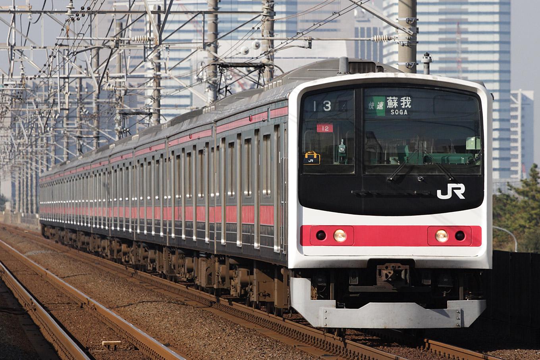 205系0番台 京葉線